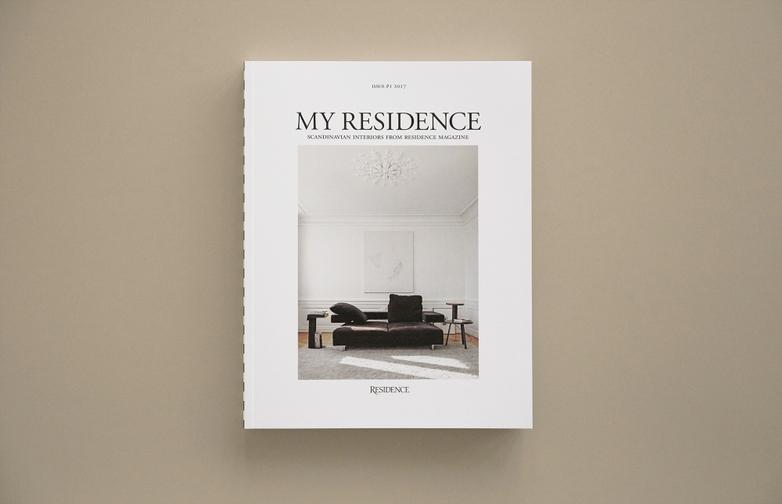 My Residence 2017